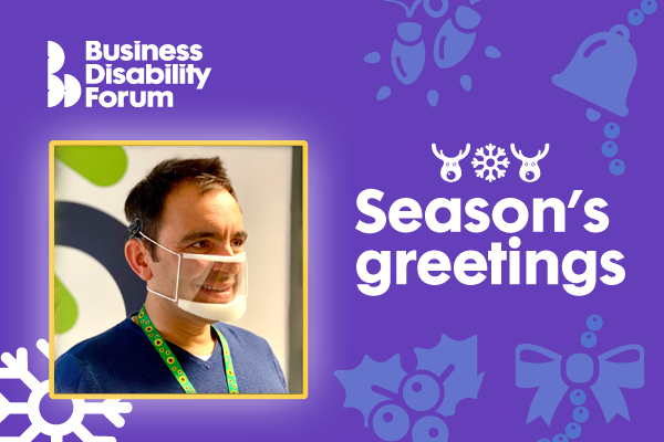 Direct Access Group Season's Greetings