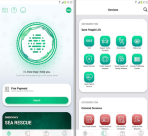 A screenshot showing features of the app including the categories: save people's life, sea rescue, criminal services